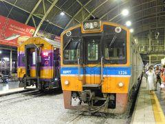 2018行くぜ、熱帯。列車で巡るアジアの街角!vol.7(タイ:普通210列車編!)