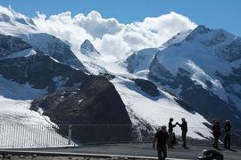 スイス2日目②初めてのスイスアルプス氷河とピッツベルニナ