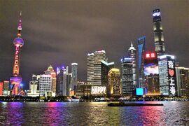 年末年始は上海へ!2☆外灘、リリアンベーカリー、浦東、上海姥姥、そして外灘で年越し♪
