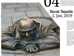 年越し旅行、中欧5ヶ国周遊 【04】〈ブラチスラバ・スロバキア編〉 2019年 1月