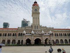 初マレーシア・クアラルンプール 弾丸2泊3日 《ムルデカ・スクエア周辺観光とザ リッツカールトンのアフタヌーンティー》