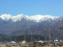 青春18きっぷで、停車数日本一の飯田線から太陽の塔へ その1 飯田線完乗なら冬に