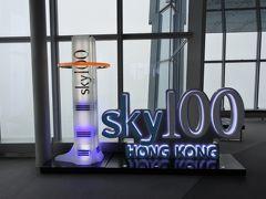 ANA SKYコインで行く香港ひとり旅 最終日編