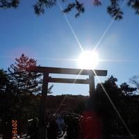 初めてのお伊勢参り 2日目ー3日目