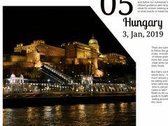 年越し旅行、中欧5ヶ国周遊 【05】〈ハンガリー編〉 2019年 1月