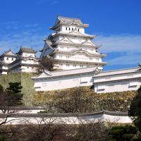 須磨寺・広峯神社と世界遺産姫路城へ