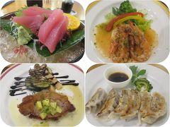 沖縄・久米島2019冬(7)久米島イーフビーチホテルのディナーは地元産のおいしい車海老、キハダ鮪、あぐー豚、もずく餃子etc