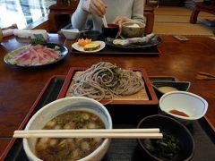 09.年越しのエクシブ山中湖3泊 世界遺産 忍野八海(おしのはっかい)その3 名水料理 丸天の昼食
