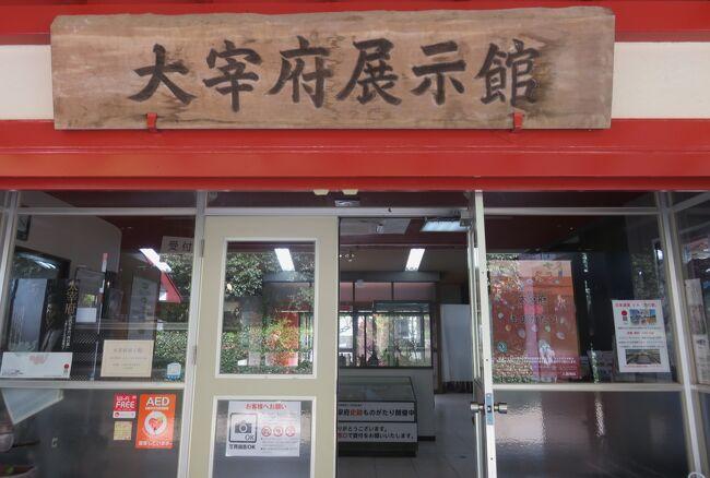 佐賀と福岡の名城巡りです。