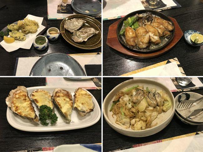 冬の北海道旅行第一弾、登別&札幌(後編)札幌で牡蠣料理に舌鼓、宿泊はホテルオークラ札幌