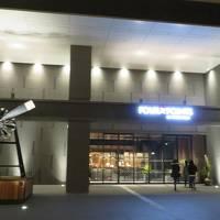 大分出張前泊で出来立てほやほやのフォーポイントバイシェラトン名古屋中部国際空港に泊まりました