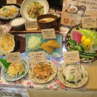新年会ー大田区蒲田で沖縄料理ー