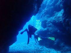 沖縄・久米島2019冬(8)久米島ダイビング2日目。マンタ、イルカはチラ見&地形ダイビング。