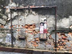 マレーシアからタイへ 0日目~1日目(1) 東京~ペナン島
