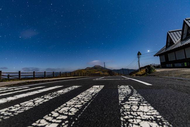 毎年行く四国カルストの旅行。毎年来たくなるほど最高の景色はそこにある。