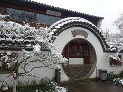 2018-2019冬休み 年越し上海 Vol.6 雪の杭州観光編