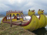 チチカカ湖&ウユニ塩湖が好き! �