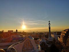 冬のバルセロナ&サンセバスチャン Day4早朝グエル公園&バルセロネータ&冬の味覚