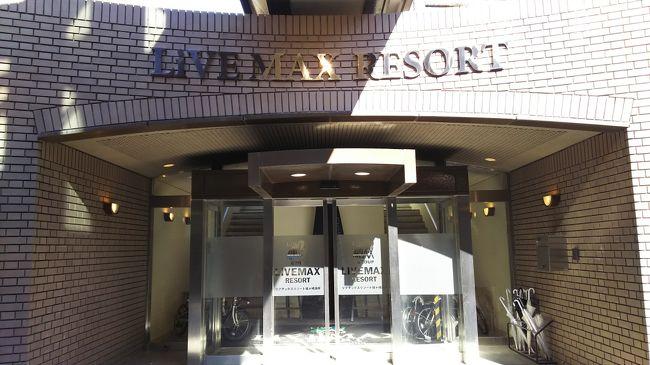城ヶ崎一泊二日旅行中に食べたものです。<br />詳細は下記<br />http://dokokaniikou.blog.jp/archives/1064067263.html