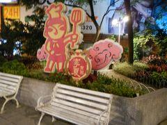 再び台北週末旅・・最終日の夜は寧夏夜市へ・・そして午前便で帰国♪