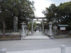 どこかにマイル~で福岡へ その3 福岡・宗像