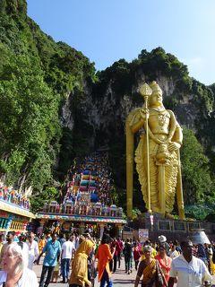 初マレーシア・クアラルンプール 弾丸2泊3日 《ヒンドゥー教の奇祭と呼ばれるお祭り「タイプーサム」前日にバトゥ洞窟へ》