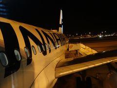 エアバスA319に乗りました。LIS-HEL Finnair AY-1740便です。