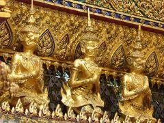海の日の三連休はバンコクへ