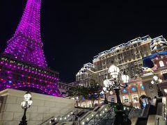 スターアライアンス ビジネスクラスで行く3週間で世界一周(43)「マカオ1日目 The Parisian」