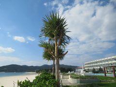 沖縄・久米島2019冬(14)久米島イーフビーチホテル最終日の朝食と青空のビーチ