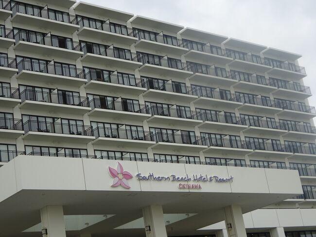 1月の沖縄は、かなりお得なツアーが沢山出る時期ですが、今回はツアーではなく個別手配にしました。<br />今まで南部のホテルに泊まると言う考えは全くなく、那覇か恩納村の方しか考えていなかったのですが、ふと目にしたサザンビーチホテルのラウンジがすごく良さそうで。<br />ホテルのホームページを見たら、ラウンジが使えるプレミアムクラブハーバーのお値段で、2ランク以上のお部屋にアップグレード、どの部屋になるかは当日の空状況次第、というプランを発見。<br />これは申し込むしかない、と思い金曜から2泊を予約。(朝食付)<br />エアーはJALの旅行積立が満期になったので、先得で取って旅行券で支払いました。<br />ただこのJAL旅行券、意外と使い勝手が悪い気がしました。<br />ダイナミックパッケージには使えないし、おともdeマイルの支払いにも使えないんです。<br />JAL旅行券なんだから、そのくらい使えるようにして欲しいものです。<br /><br />先得は早い時間の便は結構高いので、お昼の出発で、ラウンジのカクテルタイムに間に合えばいいかな、位の時間で選びました。<br />サザンビーチホテルのラウンジは、アルコールが飲める時間が長く、缶ビールに関してはオールタイム置いてあるのでのんべえにはたまらないラウンジだと思います。<br />1月にしてはかなり暖かかったのですが、前日までは半袖で過ごしていたとの事でした。<br />やっぱり沖縄は暖かくていいですね。
