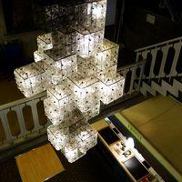 麻布十番 大人の隠れ家とレトロ宿 ~東京の真ん中で畳の部屋に泊まるの巻~