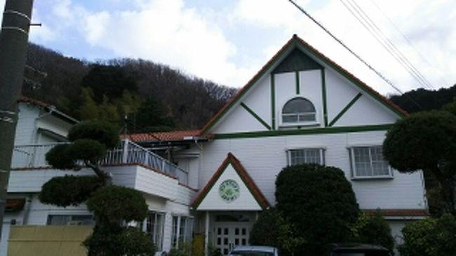 土肥に一泊二日で旅行した時に食べたものです。<br />詳細は下記で<br />http://dokokaniikou.blog.jp/archives/1069636277.html