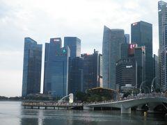 もう通算13回目のシンガポール・1日目・出発/到着