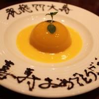 喜寿のお祝いはホテルニューグランド横浜で!2018年12月