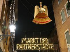 2018クリスマスマーケットin南ドイツ 3日目:ニュルンベルク(PMクリスマスマーケット)