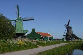 春爛漫のオランダ&ベルギー【8】ザーンセ・スカンス→フォ-レンダム→アムステルダム運河クルーズ、そして帰国の途に。