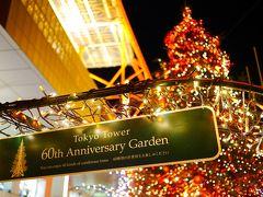 あさく散歩と60周年「還暦」タワー@フルーツパーラーゴトー*浅草浪花家*浅草寺*カルボ*東京タワー