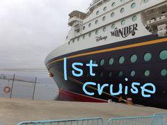 ディズニークルーズ 3連続乗船 back to back to backクルーズの1回目のクルーズ ~サンディエゴ、エンセナダ~