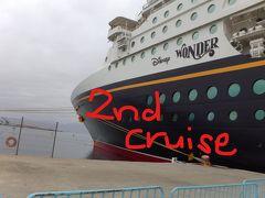 ディズニークルーズ 3連続乗船 back to back to backクルーズの2回目のクルーズ  ~サンディエゴ、エンセナダ~