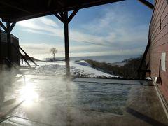 2019年1月 虎杖浜温泉と岩内温泉2泊3日の旅(前編)