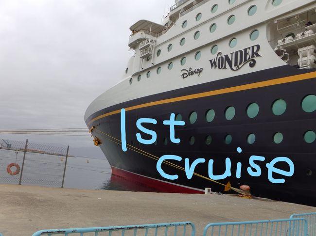 ディズニークルーズに3連続で乗船した際の、1回目のクルーズです。