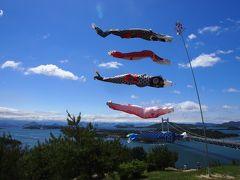 【GWどこに行く】鷲羽山へ瀬戸大橋を撮りに行った編(2012年)