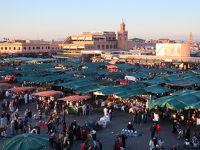 魅惑の迷宮 モロッコ12日間 �マラケシュ