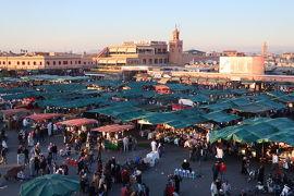 魅惑の迷宮 モロッコ12日間 ①マラケシュ