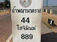 2019年タイ避寒旅行 7 廊開は天国