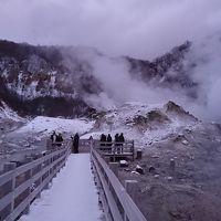 冬の登別温泉 ふっこう割北海道�は登別と小樽