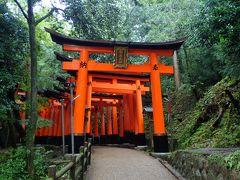 大人の修学旅行2日目-1 千本鳥居伏見稲荷・3日目 水門が素敵な南禅寺
