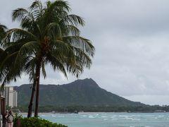 長女10歳 長男4歳 初の個人手配でハワイへ行ってみた 3日目