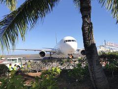 初めてのハワイ島 大自然に感動でした